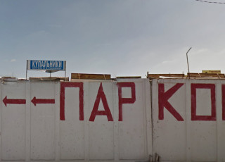Omsk, Omskaya oblast', Russia54.975717,73.332238