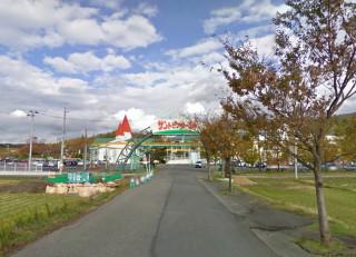 Parks, Kubo, Agano, Niigata Prefecture, 37.76432,139.251312 Giappone ,